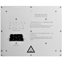 BC0613 Aluminium Build Plate Assembly for UP BOX - UP BOX+ 01
